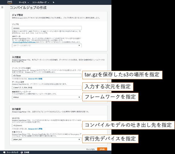f:id:aptpod_tech-writer:20200803194415p:plain