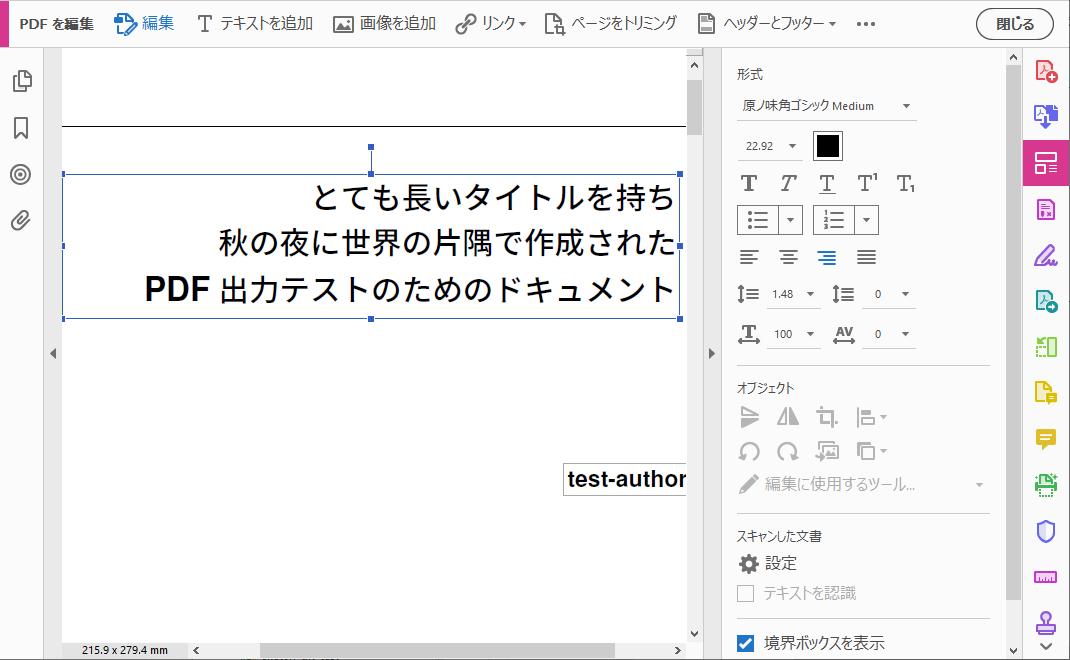 f:id:aptpod_tech-writer:20201118122938p:plain
