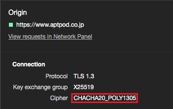 f:id:aptpod_tech-writer:20201208164343p:plain