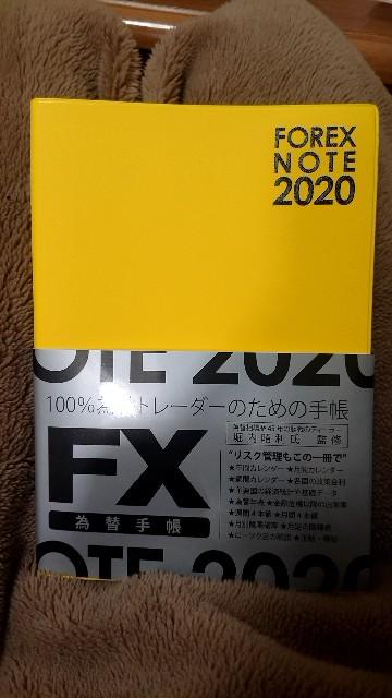 f:id:apua-undine:20200102233640j:image