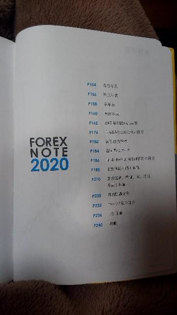 f:id:apua-undine:20200102233937j:image