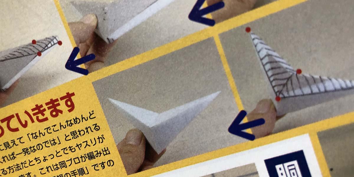 ガンダム/ガンプラのV字パーツをシャープに削るコツ