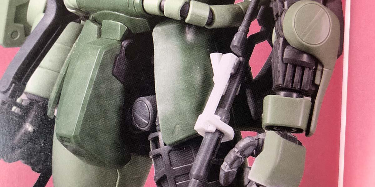 マスターグレード MS-06J ザクⅡ Ver.2.0のヒートサーベルラック