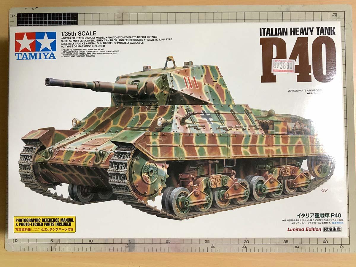 タミヤ(イタレリ)1/35 イタリア重戦車P40の箱