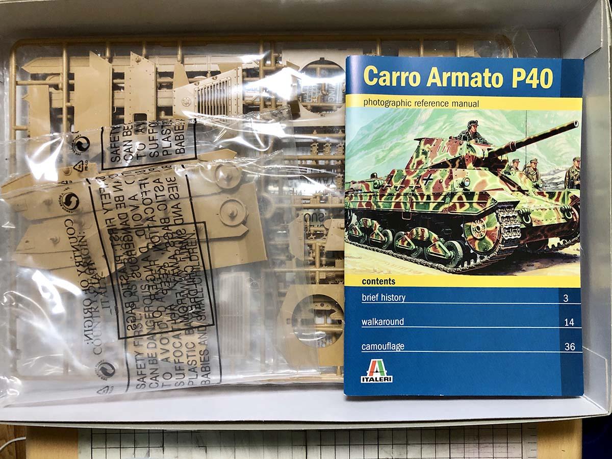 タミヤ(イタレリ)1/35 イタリア重戦車P40の中身