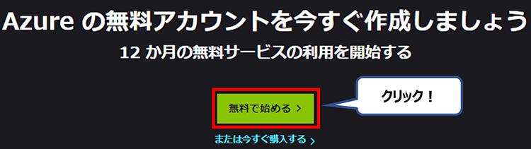 f:id:aq-sb-01:20200212172325p:plain