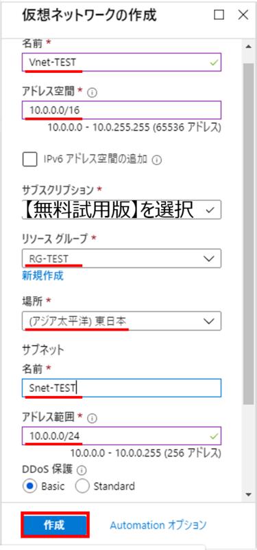 f:id:aq-sb-01:20200212174413p:plain