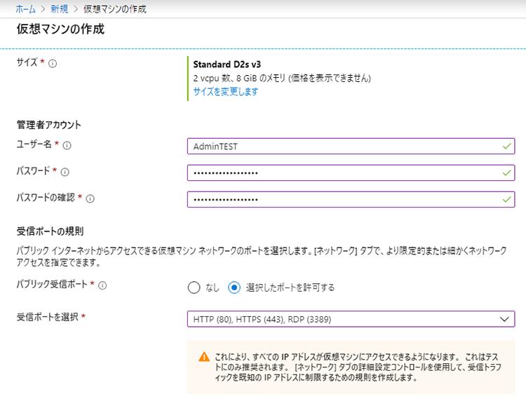 f:id:aq-sb-01:20200212174443p:plain