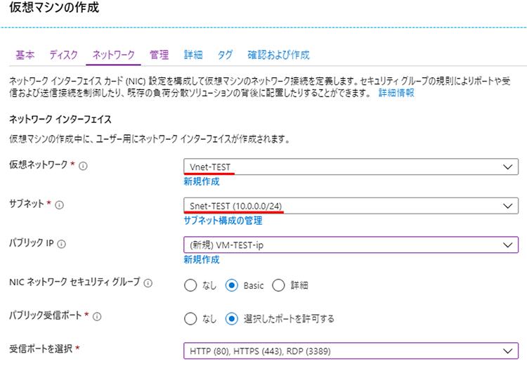 f:id:aq-sb-01:20200212174452p:plain
