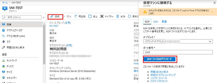 f:id:aq-sb-01:20200212174510p:plain