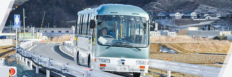JR東日本管内のBRT(バス高速輸送システム)におけるバス自動運転の技術実証