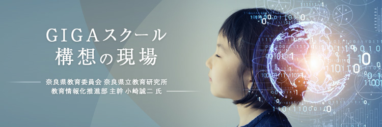"""GOVTECH国内事例10選【2021年最新版】"""