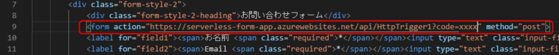 """Azure 関数のURL取得とフォームへの埋め込み"""