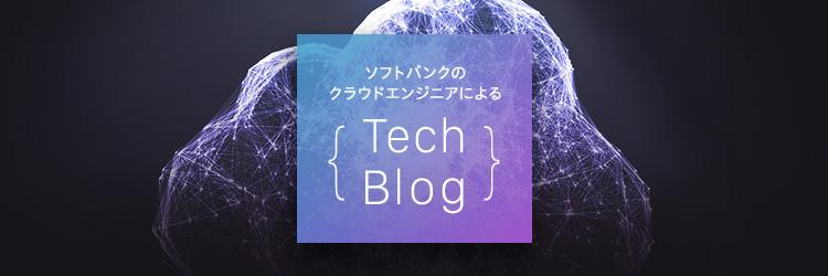 """""""日本と中国をつなぐAlibaba Cloud 〜日本と中国をつなぐ6つのソリューション後編〜"""""""