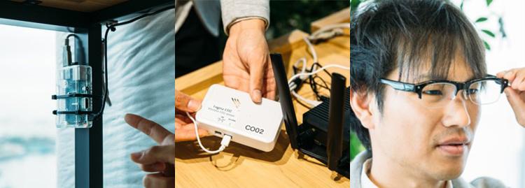 梓設計に設置されたIoTセンサ