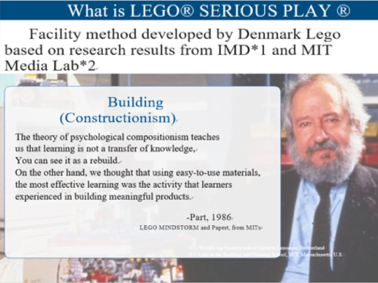 「T-4OO」により英訳した資料「LEGO®  SERIOUS PLAY® とは」