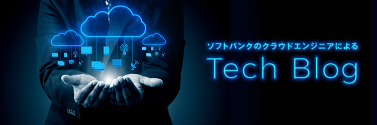 """""""(後編)リポジトリサービス「Azure Repos」入門ーMicrosoft Azure DevOps 入門ー"""""""