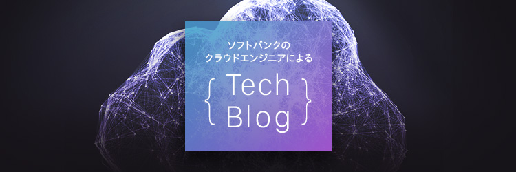"""「Azure VMware Solution」チュートリアルをやってみた!【後編】"""