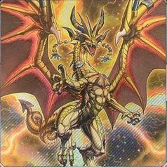 ユニティ・オブ・ドラゴン(EXSE)