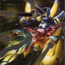 XYZ-ドラゴン・キャノン(UL)