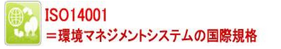 f:id:aqsiqservice:20170206100851p:plain