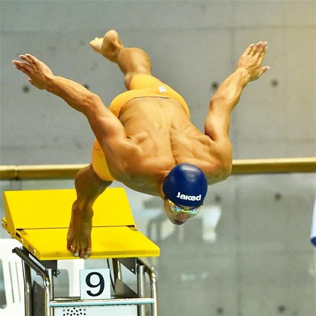 f:id:aqua-athlete-hirano:20170618022309j:image