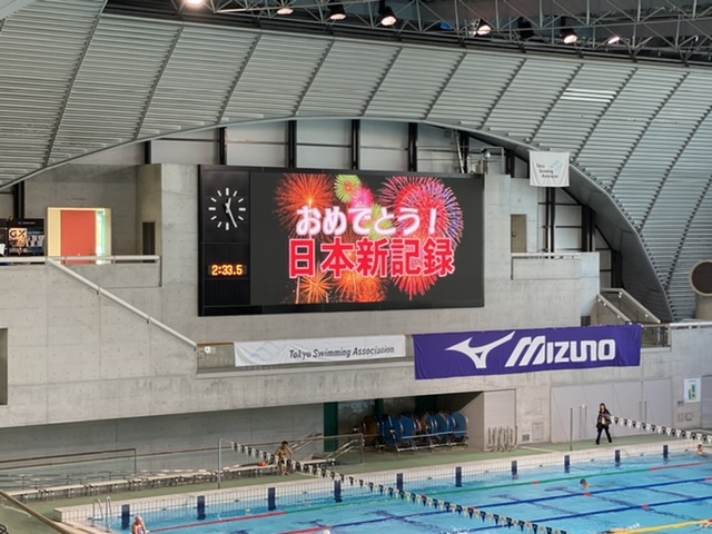 f:id:aqua-athlete-hirano:20200121204552j:plain