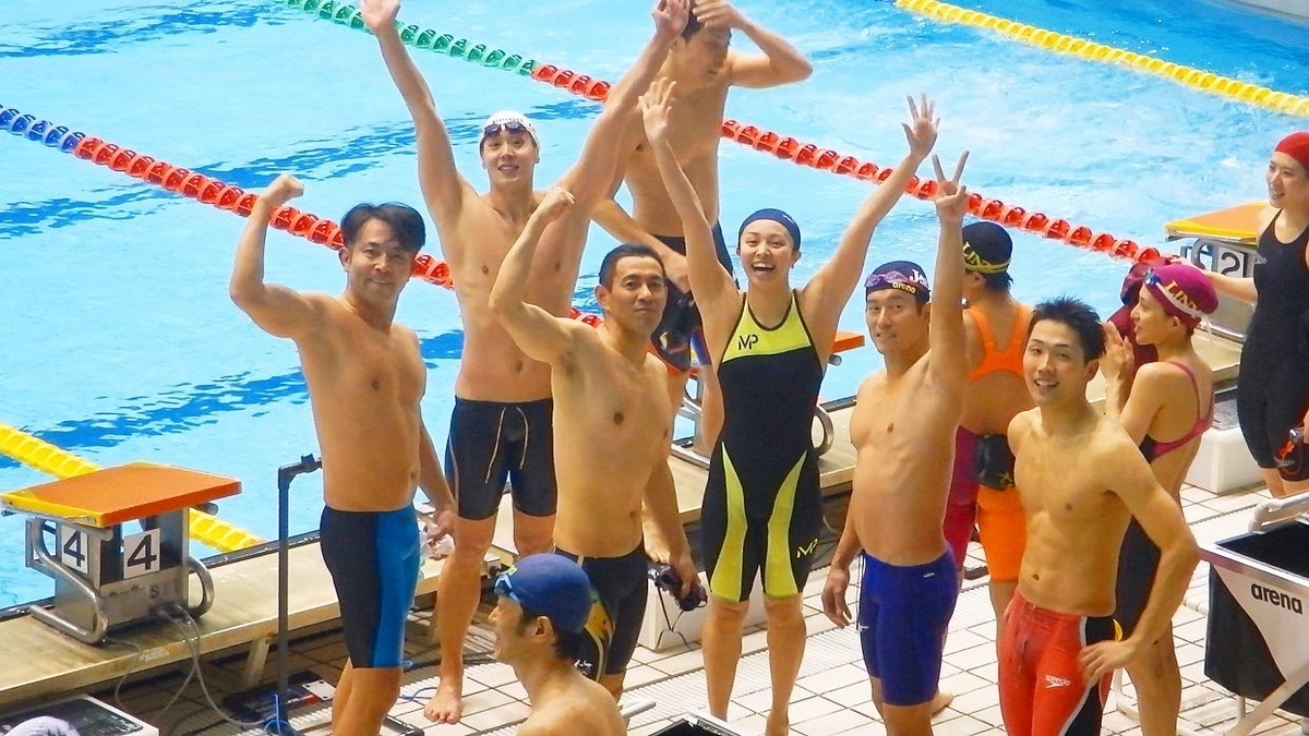 f:id:aqua-athlete-hirano:20200209122104j:plain