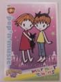 ポップンミュージック10 プロモーションカード「マーマーツインズ