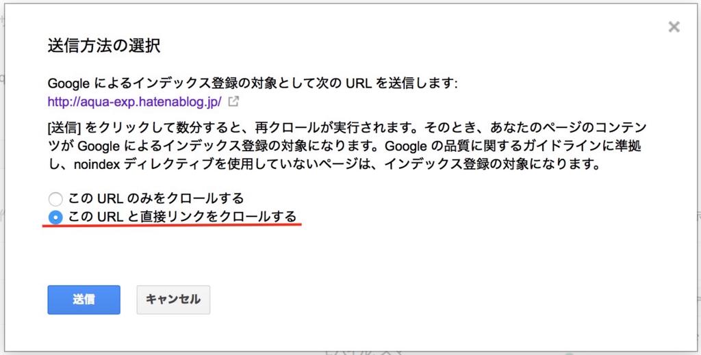 直接リンクも含めて送信説明画面
