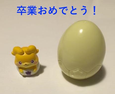 ここたまと卵