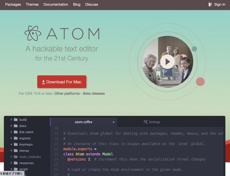 Atomのダウンロード画面