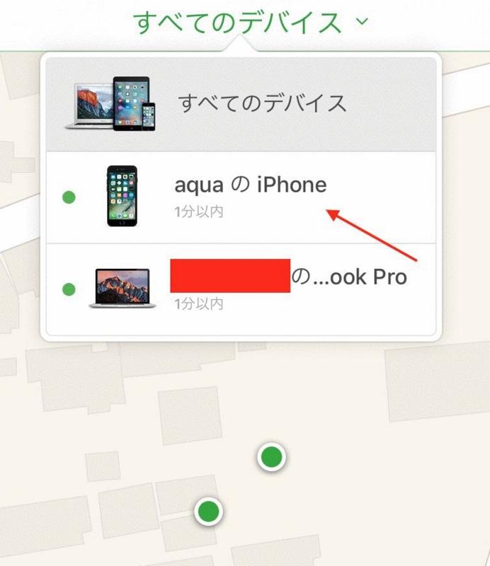 PCでのiPhoneを探す画面