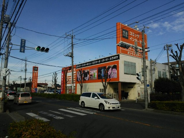 快活CLUB 東川口店