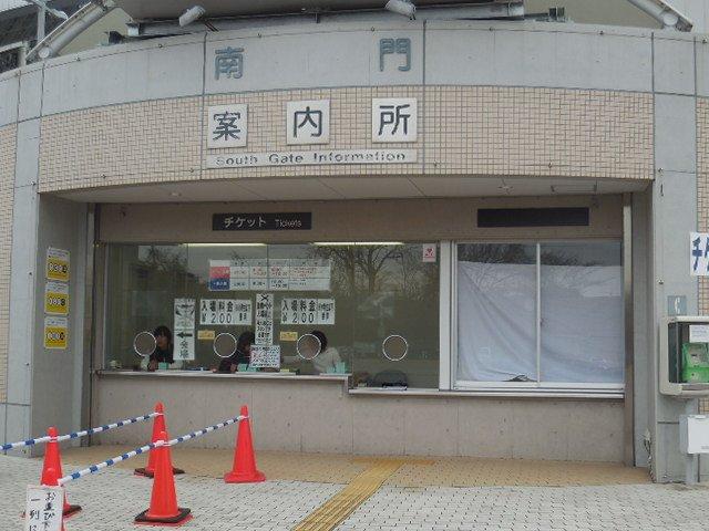 埼玉スタジアム2002「フリーマーケット」