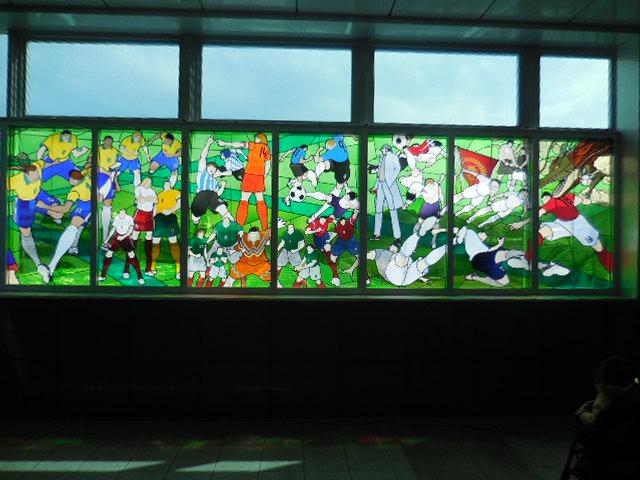 浦和美園駅 キャプテン翼ステンドグラス