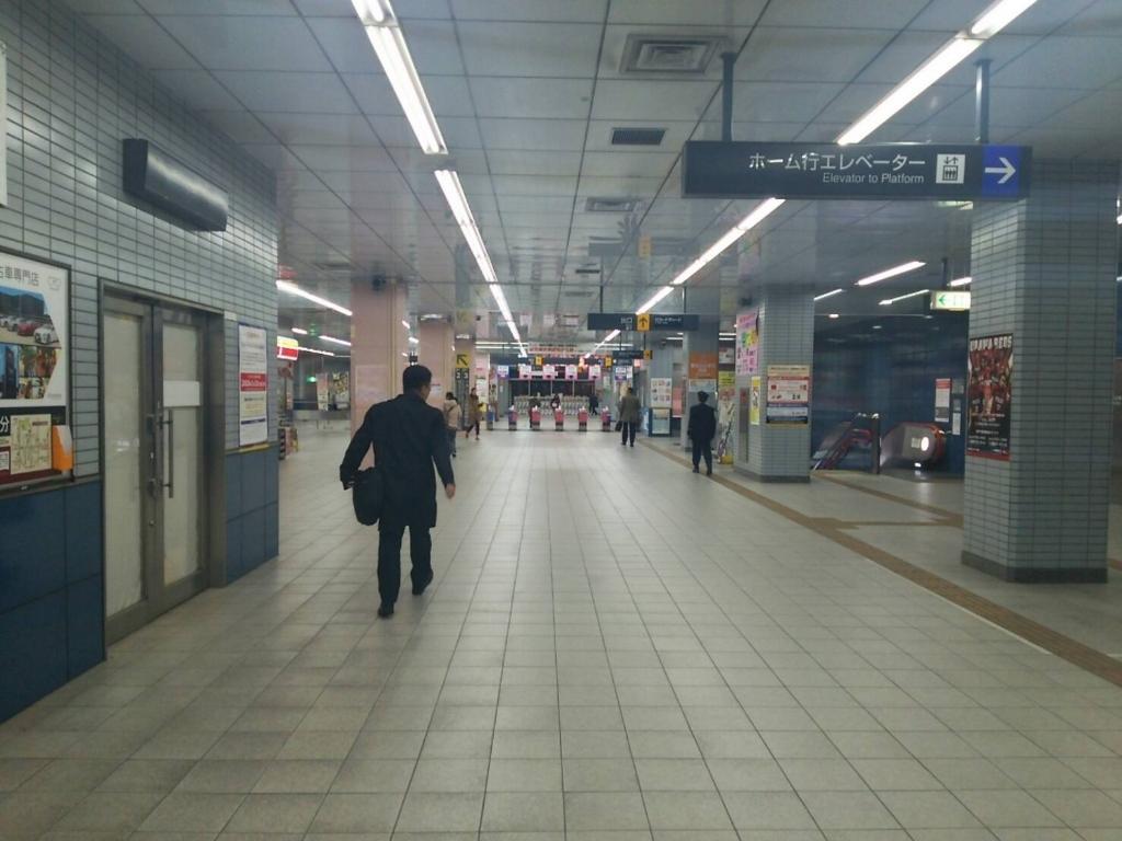 通常時 浦和美園駅
