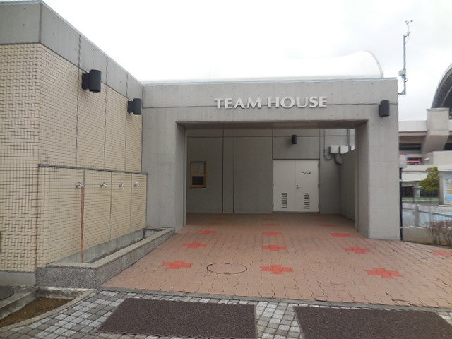 埼玉スタジアム2002 チームハウス