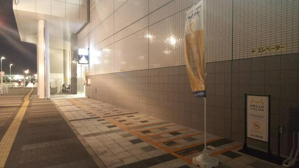 みんちゅうSHARE-LIN 浦和美園駅