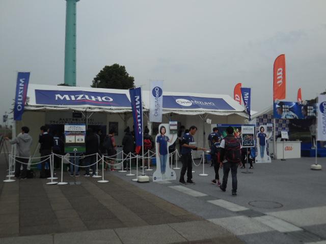 埼玉スタジアム2002 日本代表 南側広場