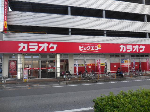 ビックエコー 東川口駅前店
