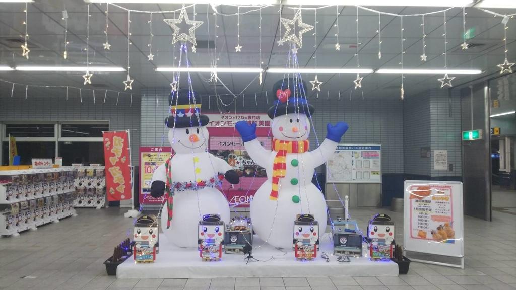 浦和美園駅 2019年