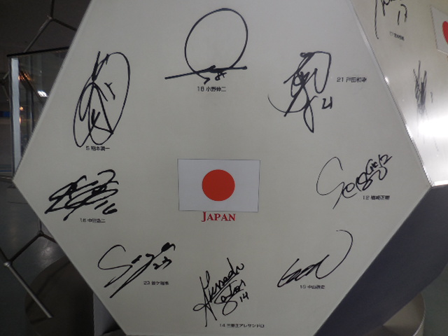 埼玉スタジアム2002 日本代表選手サイン