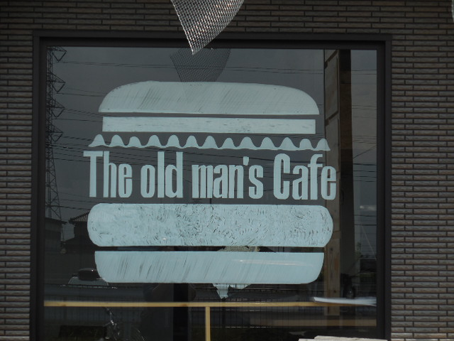 The old man's Cafe 浦和美園店