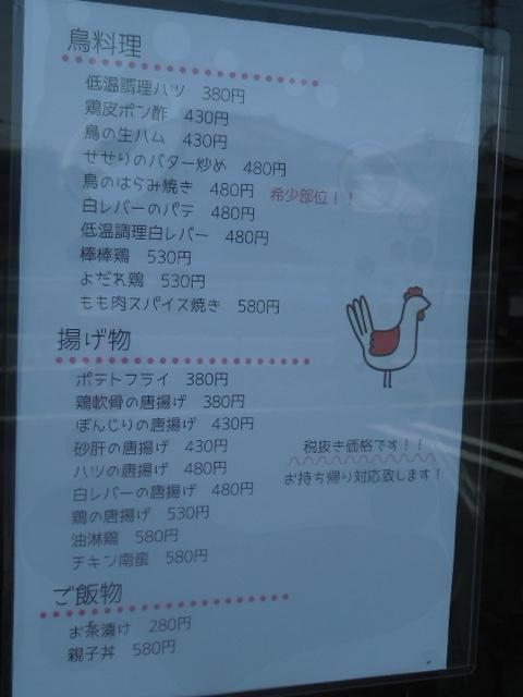 カフェ&バー ワラク 浦和美園