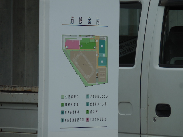 さいたま市立美園南中学校 浦和美園