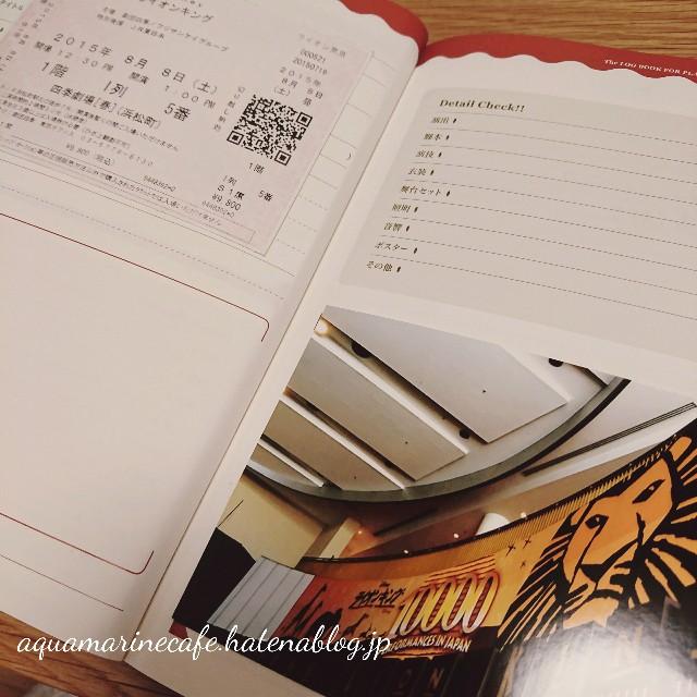 f:id:aquamarinecafe:20171029195251j:image