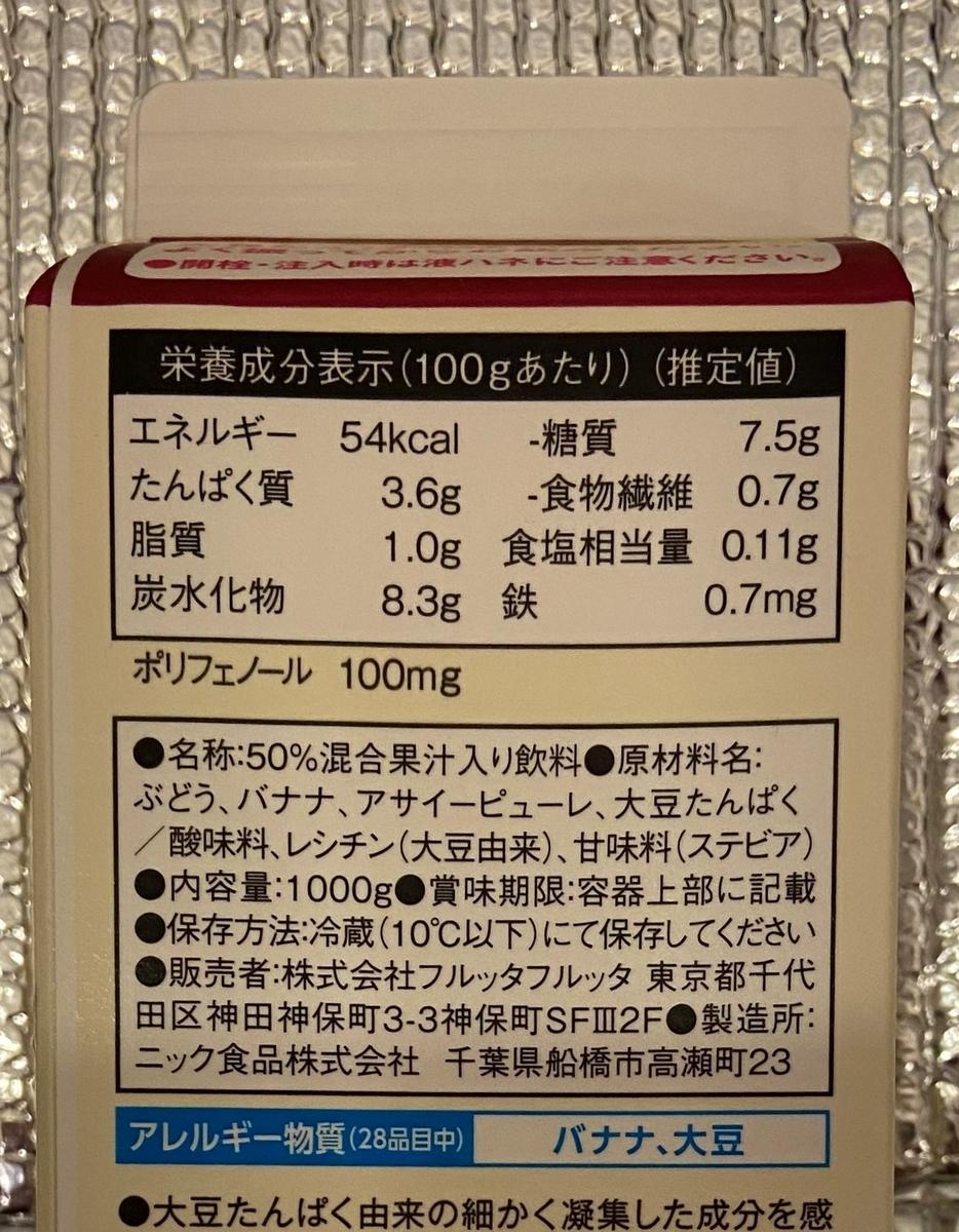 f:id:aquarelax:20201006084930j:plain