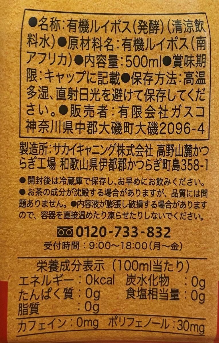 f:id:aquarelax:20210704075040j:plain