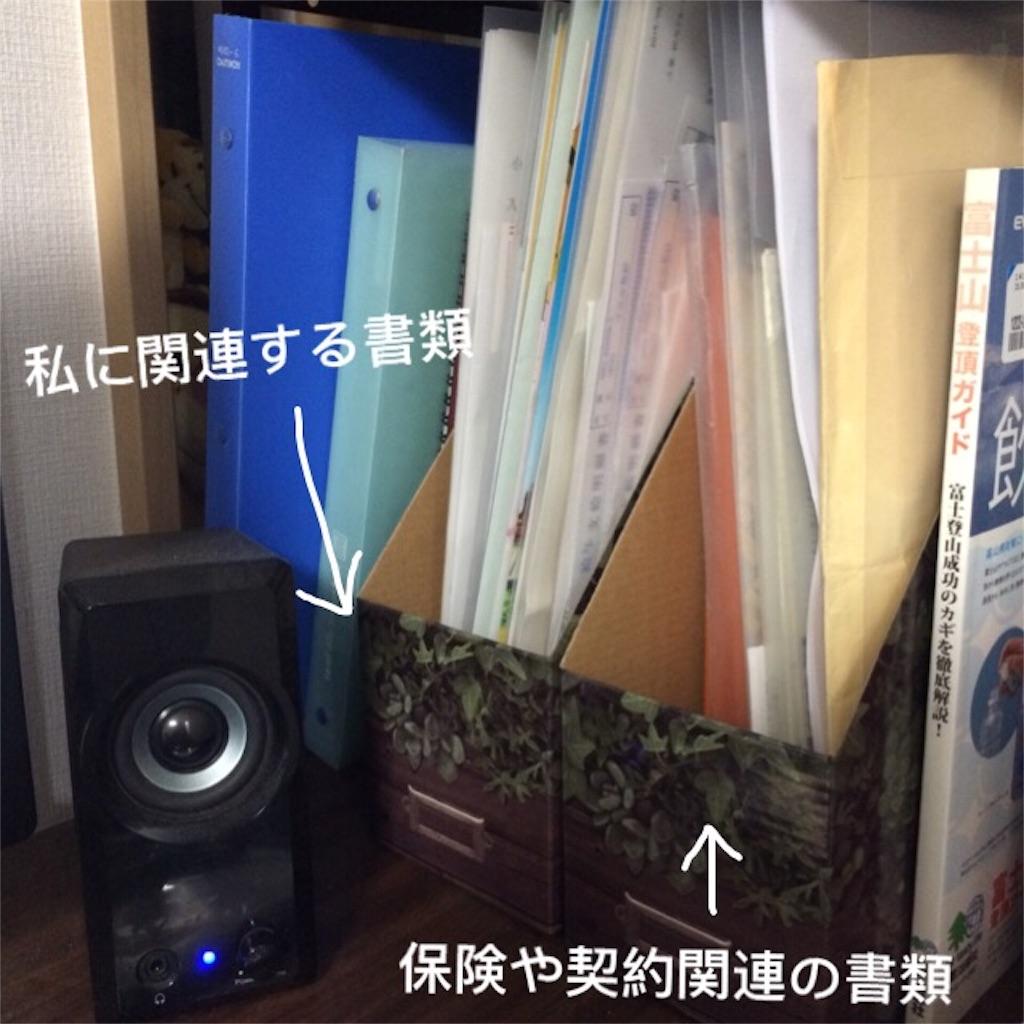 f:id:aquarius19840122:20161031221557j:image